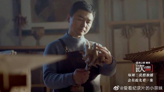 专研中国积木,刘文辉用心传承古建文化