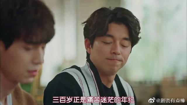 李东旭 孔刘