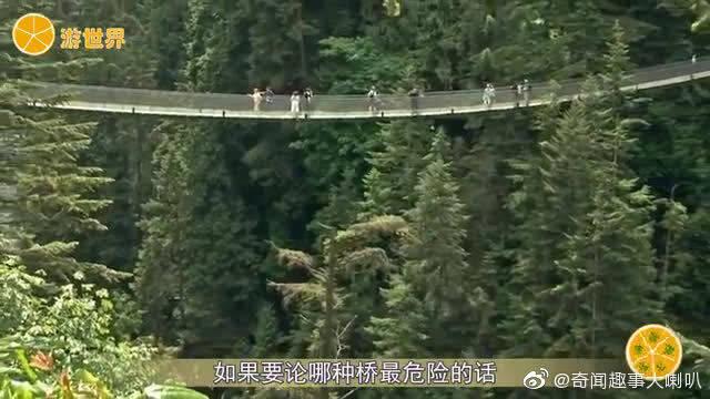 """最牛的悬跨式玻璃桥,可抵抗12级台风,游客最担心会""""断""""!"""