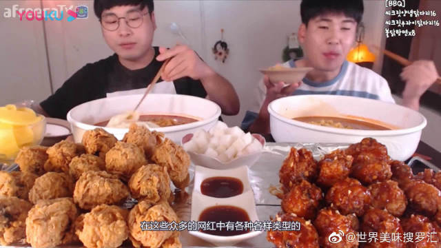 韩国吃播兄弟组团直播,吃32个炸鸡腿,搭配一大碗泡面,吃穷老子!