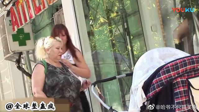 """爆笑恶作剧:路人帮助辣妈看管婴儿车,结果被喷了一身""""尿"""""""