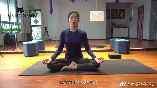 瑜伽体式:弓式,这个姿势能促进分泌腺的细胞活动,增强胰脏活力