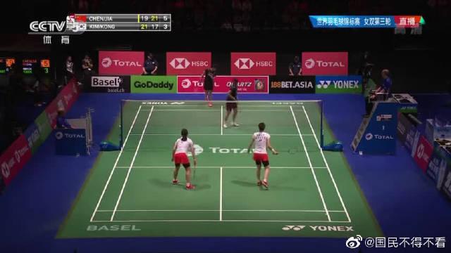 女双1/8决赛,国羽组合陈清晨,贾一凡VS韩国组合孔熙容金昭映