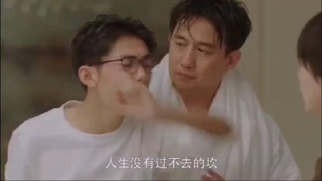 林磊儿喝醉之后,爆出金句:有哥在,你慌什么
