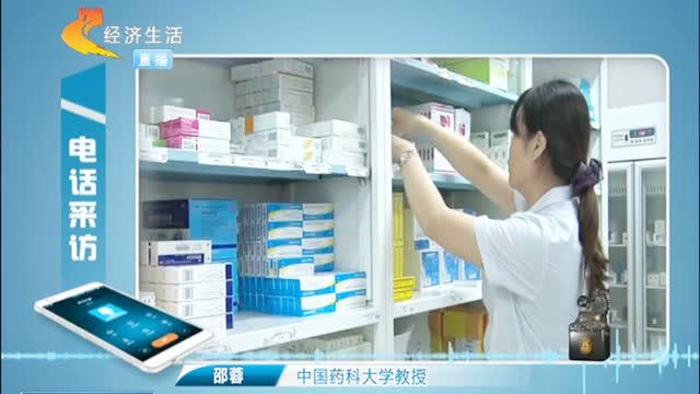 假药、劣药重新界定,未经批准进口合法药品不再视为假药