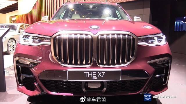 2020 BMW X7 M50i -  - 2019 IAA Frankfurt Auto Show