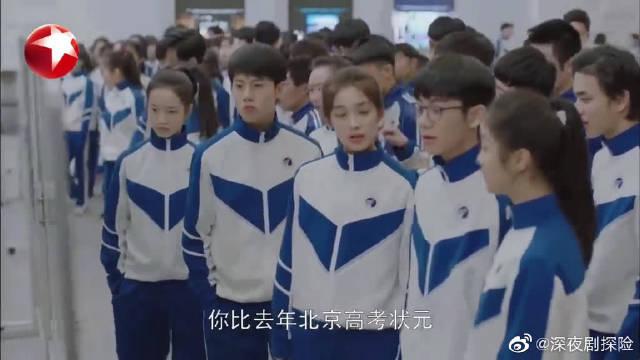 磊儿再次考了全校第一735分,比去年的北京高考状元还多了1分