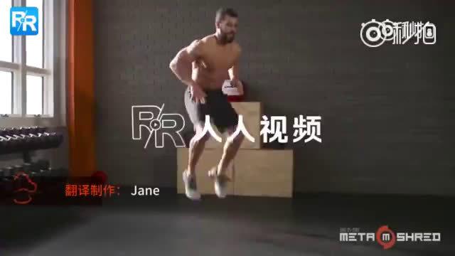 超能燃脂健身操