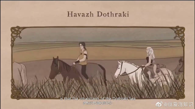 《权力的游戏》中的多斯拉克语,《阿凡达》中的纳美语