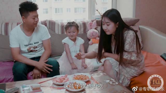 孩子不吃饭,没想夫妻俩却把旁边的玩偶小兔子揍了一顿,太逗了!