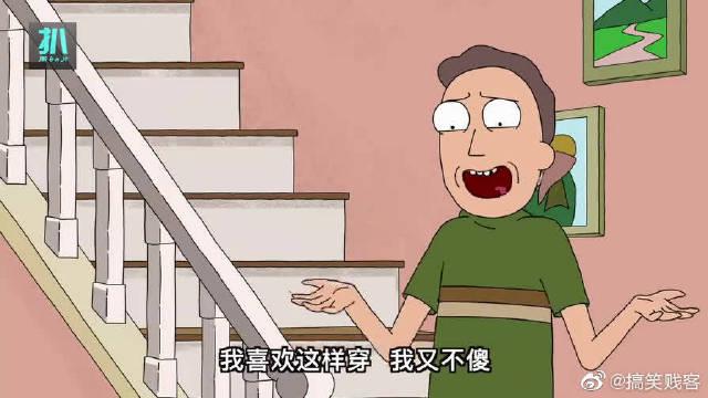 《瑞克和莫蒂》第二季金句混剪,谁还不是个傲娇的段子手了