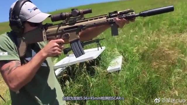 SCAR步枪究竟怎么样?听听一线枪械研究人员怎么说