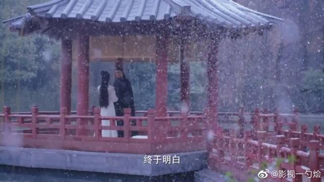 明月照我心:李谦吻了明月,不料被塔丽和云伺看到了。