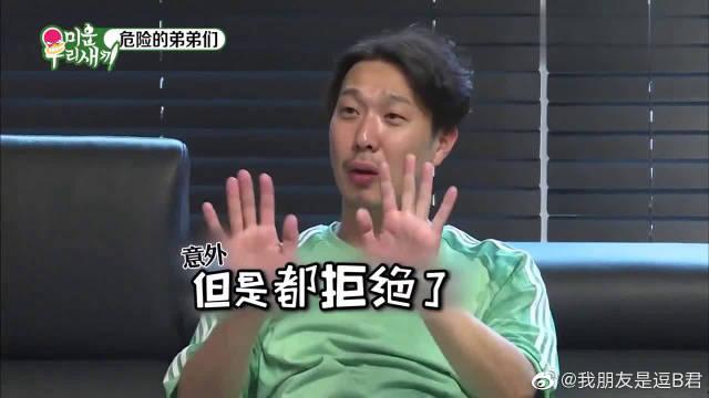 金钟国&河东勋