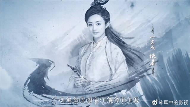 张碧晨《时光笔墨》,《青云志》电视剧片尾曲