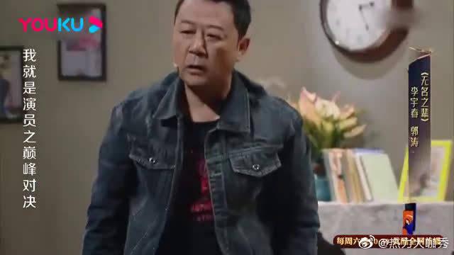 李宇春失禁无奈痛哭,郭涛盖头忙换尿布,感动全场!