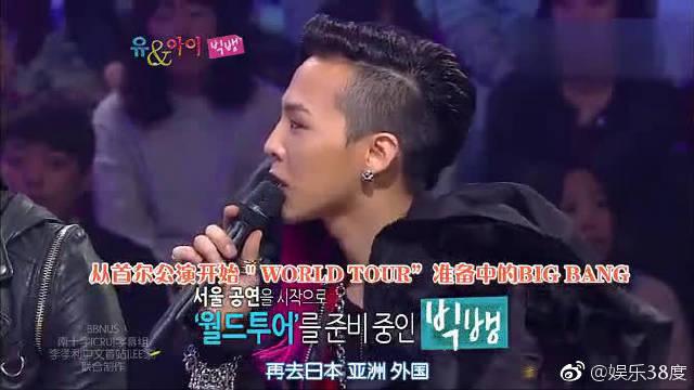 Bigbang上综艺节目,李胜利自信展示英文,李孝利笑翻