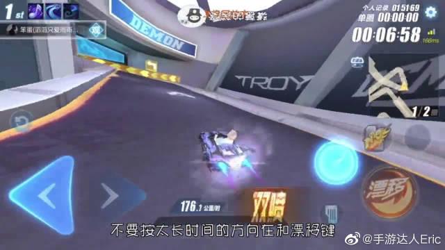 QQ飞车手游:零号场需要注意的3点,你学会了吗?