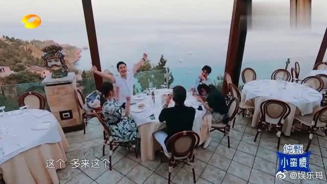 中餐厅3黄晓明土味情话VS王俊凯土味情话,差距一目了然,不