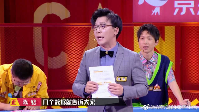 陈铭:毕业生月薪不足以支撑生活 入不敷出选网贷说的太精彩了!