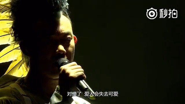 陈奕迅《沙龙》现场版,依旧黄伟文的妙心好词