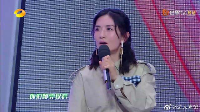 """谢娜""""毒舌""""点评彭昱畅和刘宪华的舞蹈,彭彭吓到瑟瑟发抖"""