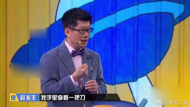 薛兆丰:用经济学看人性~还被李诞视为偶像?