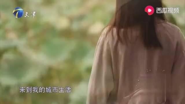 重庆小伙与江西妹子网恋奔现,仅仅一个月就同居导致矛盾不断!
