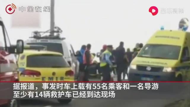 葡萄牙马德拉岛发生翻车事故 已致28人死亡