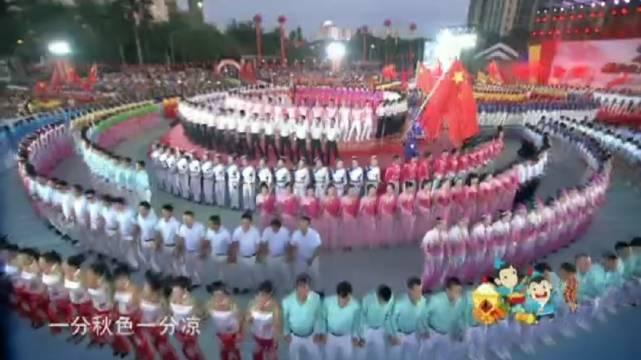 海南省儋州市中秋节晚会,诗乡歌海颂中华。非物质文化遗产