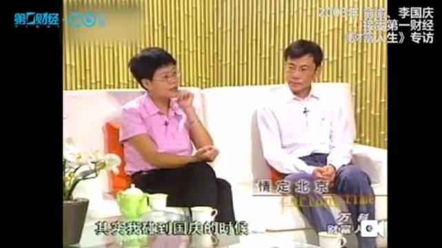 李国庆正式提出与俞渝离婚,看他们多年前也那么恩爱