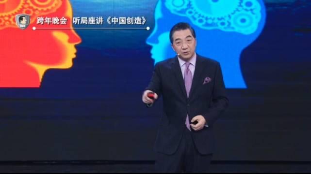 """2018年我在浙江卫视跨年演讲中提出了一个观点叫""""万物智联"""""""