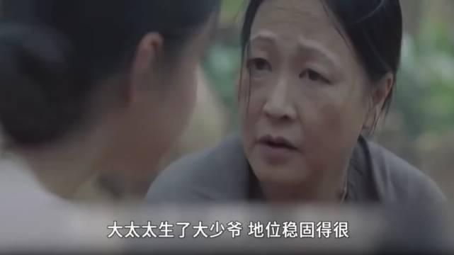 越南版《大红灯笼高高挂》:越南农村的大院里,女人被当成工具