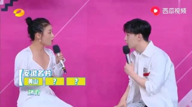 马思纯突然飙中文式英文,邓伦听得一脸懵,把国际化的伦哥难到了