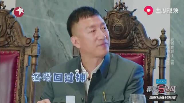 """《极限挑战》男人帮集体情话撩""""大傻雷"""",孙红雷一脸懵逼不知所措"""