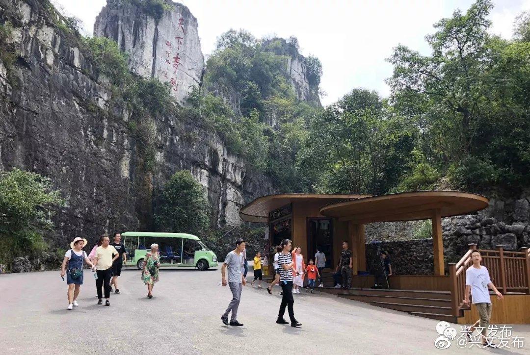 兴文石海:游人点赞地质奇观 文明旅游成共识