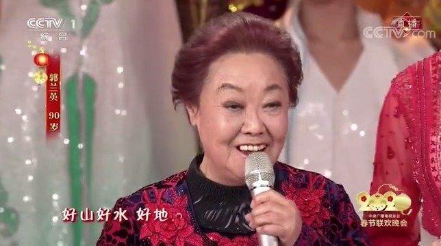 90岁高龄的郭兰英亮相春晚舞台,再次唱响《我的祖国》