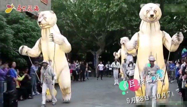 今年百合花文化月将迎来一群巨熊,为大家带来视觉享受的梦幻剧场