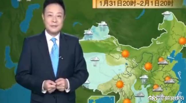 继央视段子手朱广权后,天气预报主持人宋英杰老师也调皮了