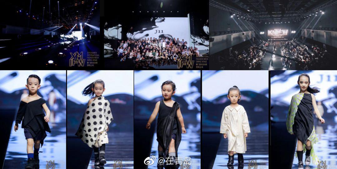 第四届Model Baby全国平面童模大赛胶州赛区选拔赛近日于龙湖·天鉅启