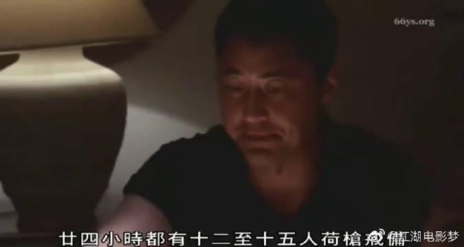曾志伟,任达华和王敏德坐在一起飙演技,看着真过瘾,都是大哥级