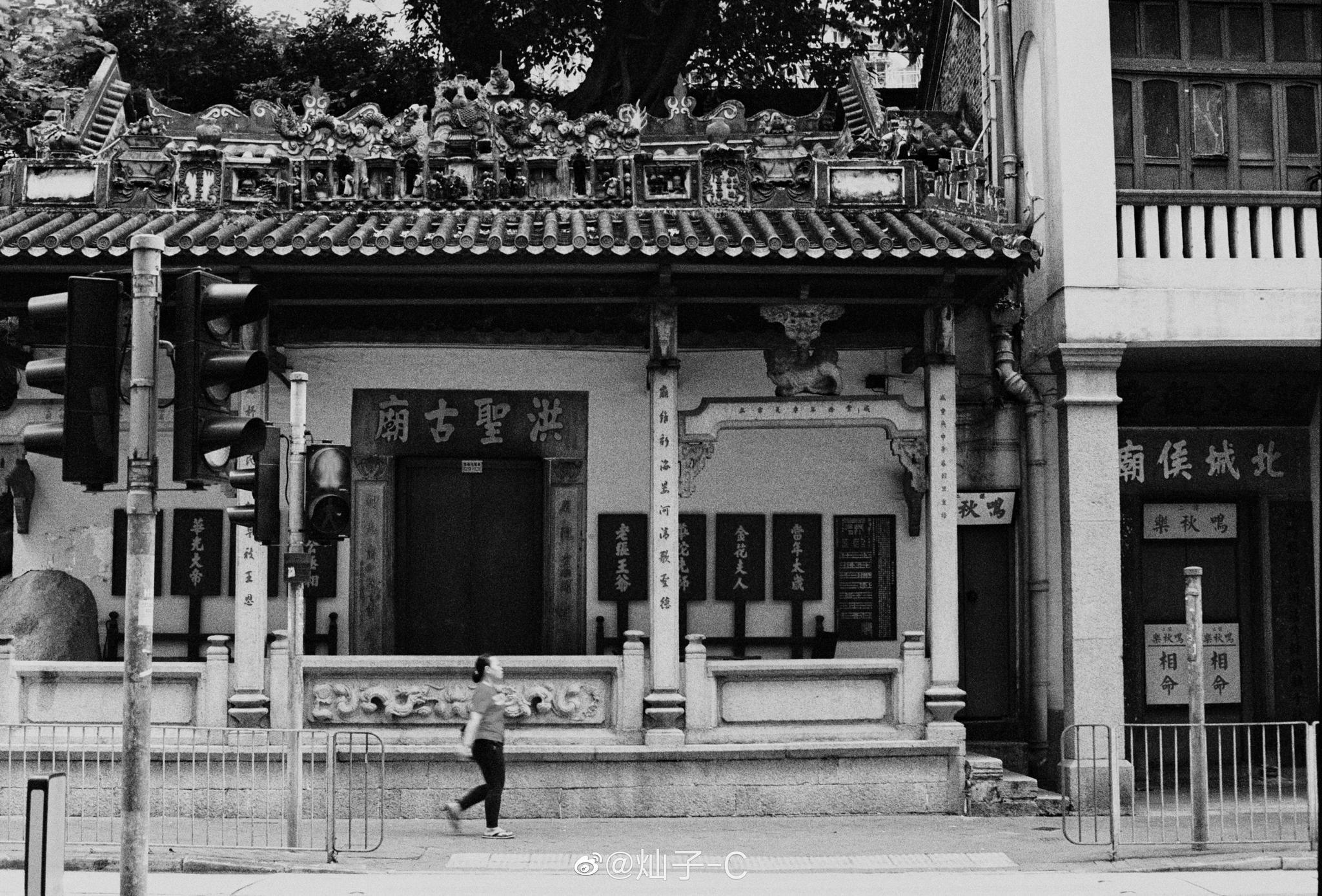 香港黑白胶片!