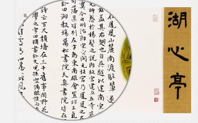 江苏青年书协副主席,师从言恭达、管峻,09年获书法兰亭奖提名!