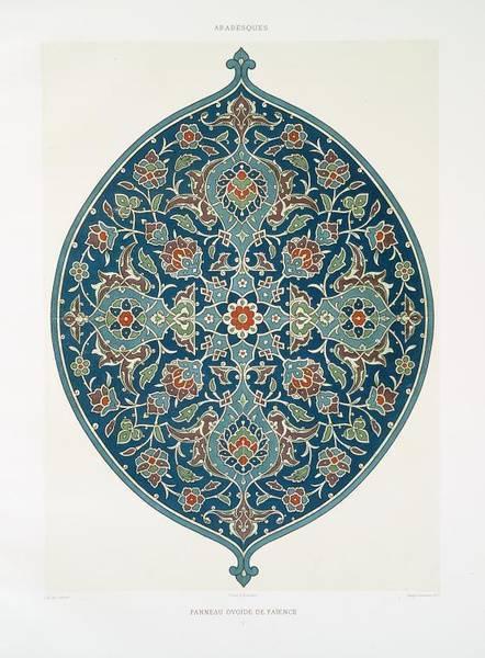 伊斯兰纹饰 装饰美发挥到极致