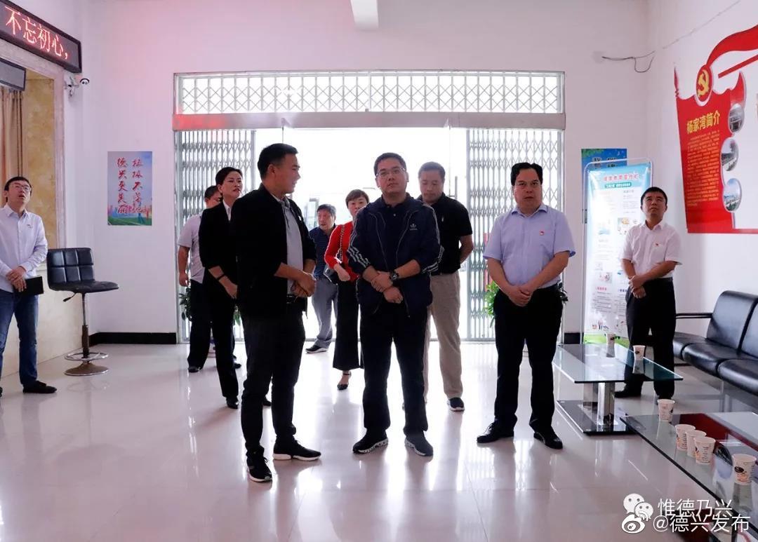 郭峰深入香屯街道调研指导基层党建、村级集体经济发展工作