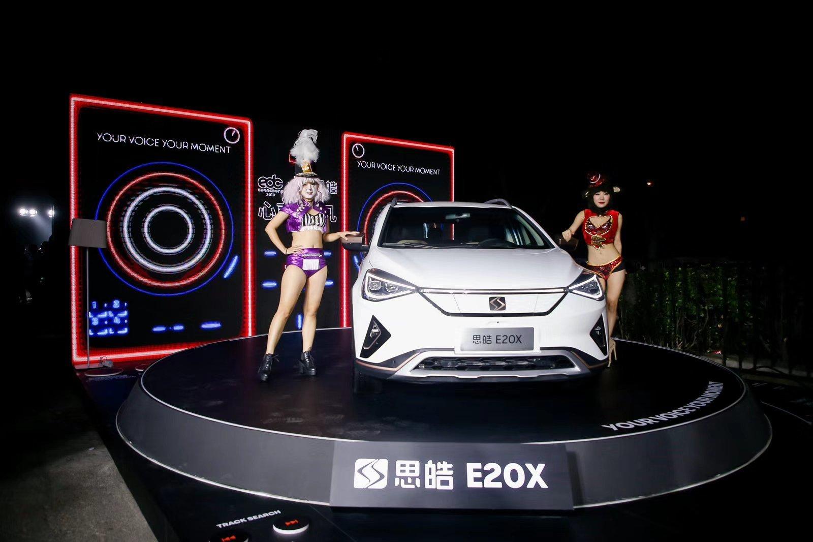 全球第一次在夜店上市的新车型,江淮大众,思皓!