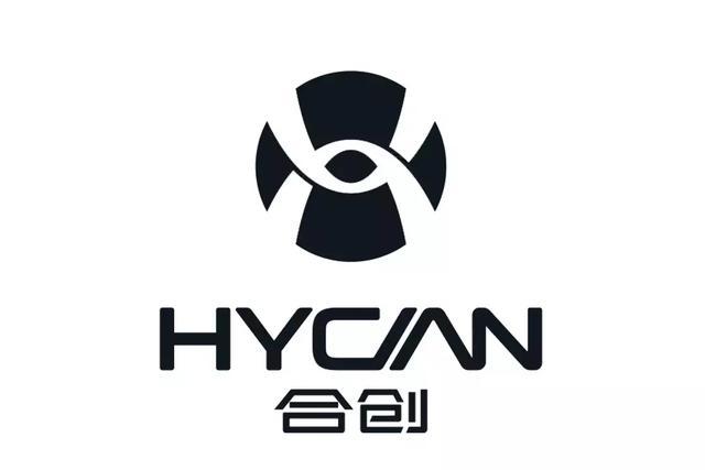 """传统车企联手造车新势力,广汽蔚来""""HYCAN合创"""" 品牌诞生了!"""