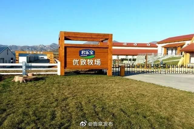 第四届河北省旅游产业发展大会胜利开幕