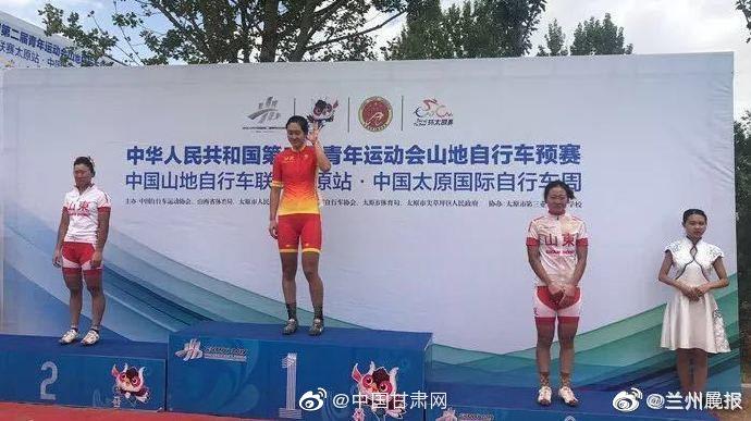 中国山地自行车联赛第六站:甘肃姚变娃摘金夺银