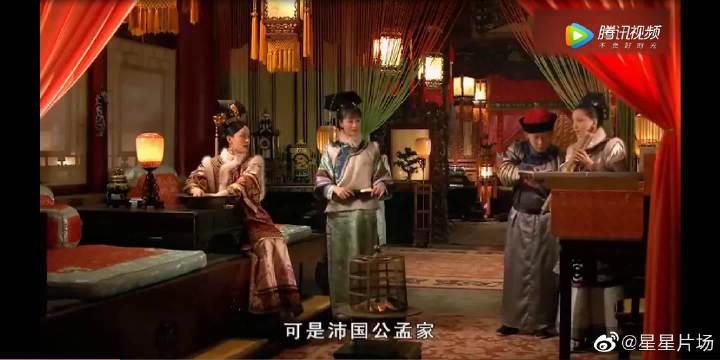 孙俪&蔡少芬&蒋欣